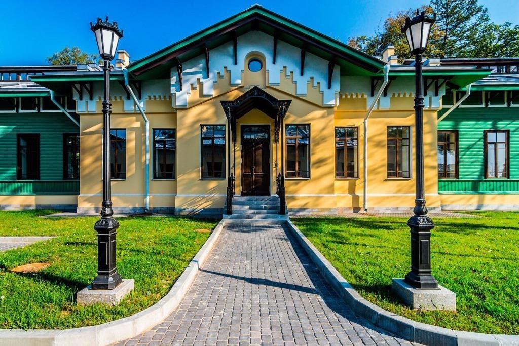 Classic Palast
